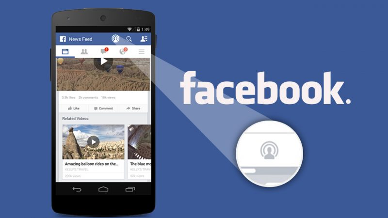 फेसबुकले ल्यायो नयाँ भिडियो एप